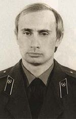 Russian President Vladimir Putin during his KGB days